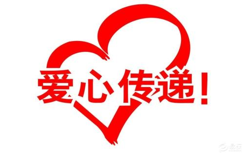 """广陵区公益联合会:一群爱心""""老板""""的公益梦"""
