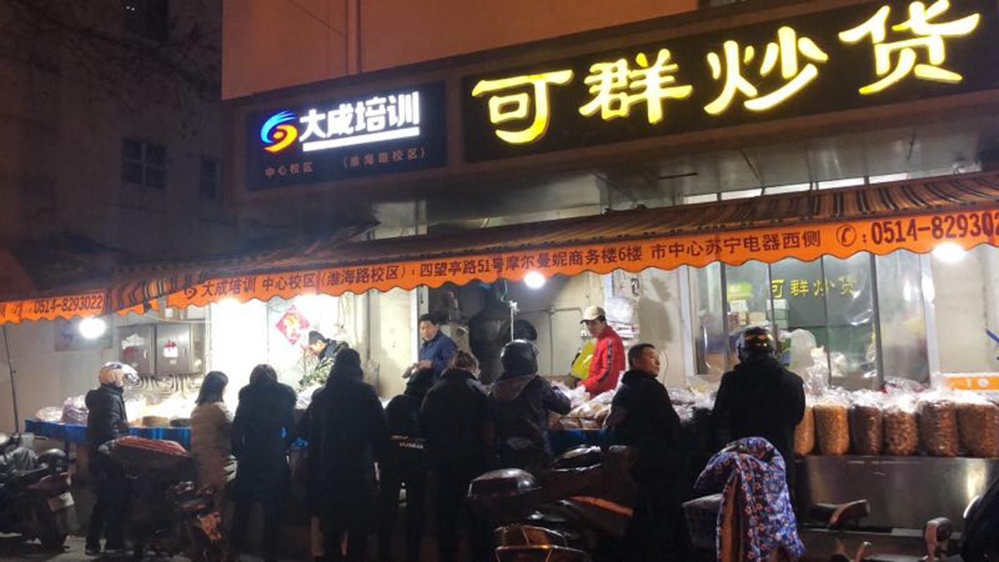 炒货旺季10日后开启 今年春节吃炒货将多花钱