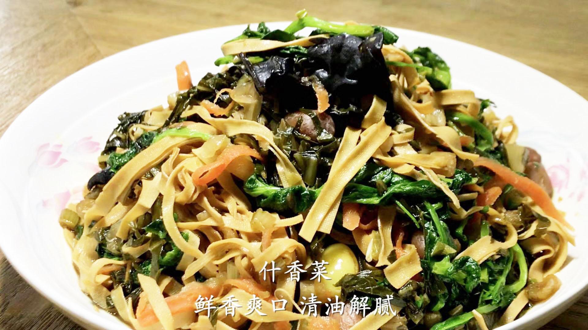 扬州厨娘独门秘方:汤奶奶的什香菜,就是香