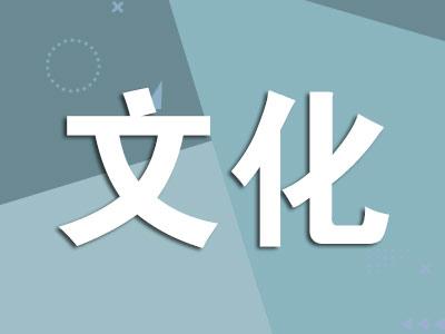 咏扬州 东亚文化之都