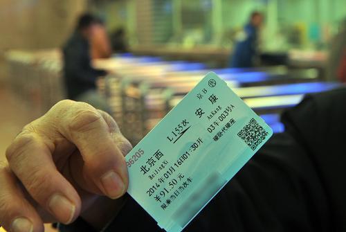 铁路部门首次实施回空动车组列车票价打折