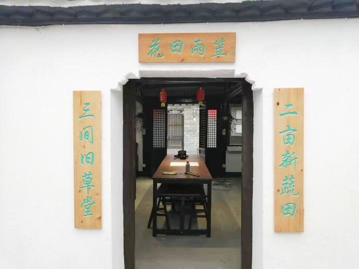 """江都重修""""春江草堂"""" 这里曾是清代名流打卡地"""