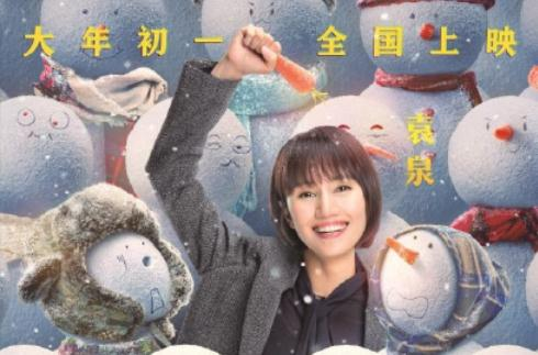 上海春节档首推无障碍观影,考量服务精细化