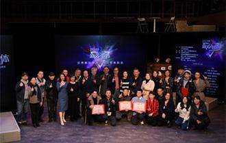 2019年北京新文艺团体优秀戏剧展演闭幕