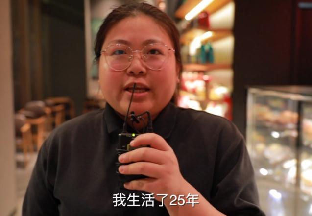 两会街采 | 你眼里的扬州有哪些变化?这说的也太直白了吧!