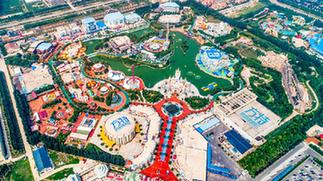 多座方特主题乐园登上中国景区旅游便利排行榜