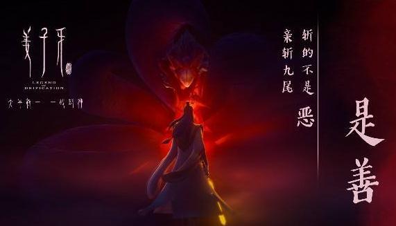 《姜子牙》接力《哪吒》 大胆改编中国传统神话