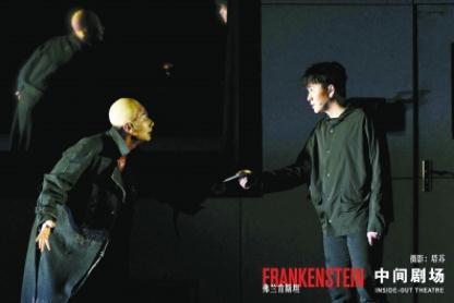 弗兰肯斯坦,人类孤独和恐惧的镜子