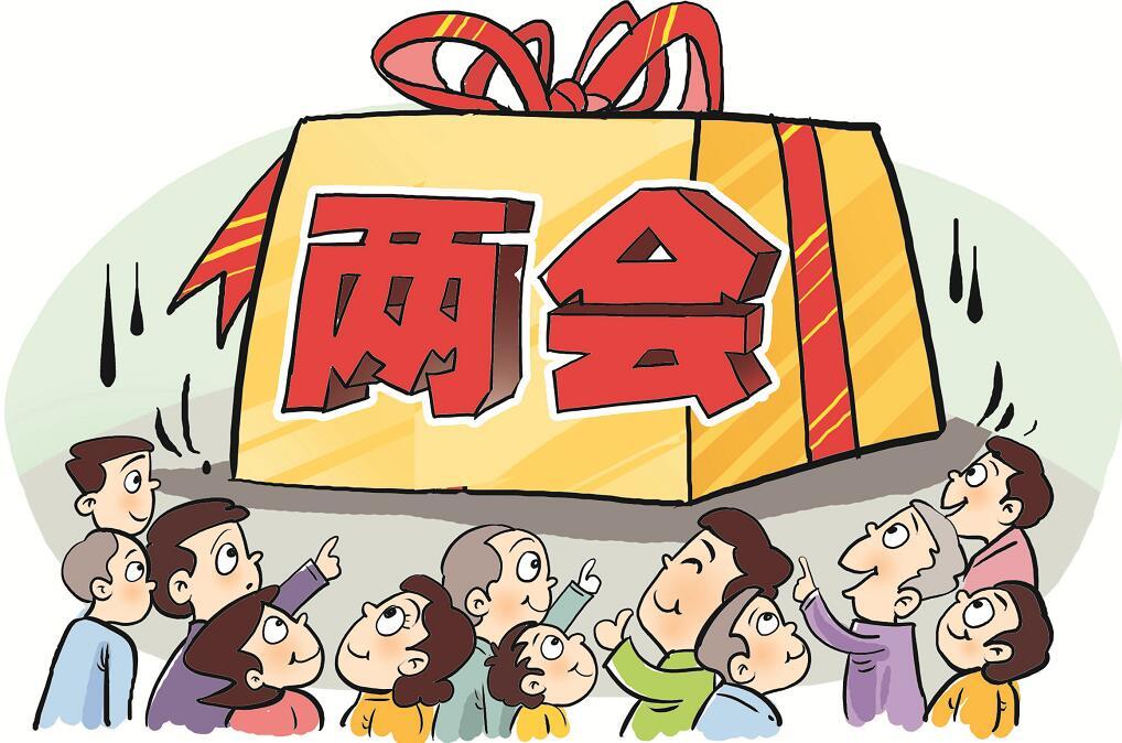 """【江苏两会大家谈】民众期待""""两会""""提案议案民生礼包更加厚实"""