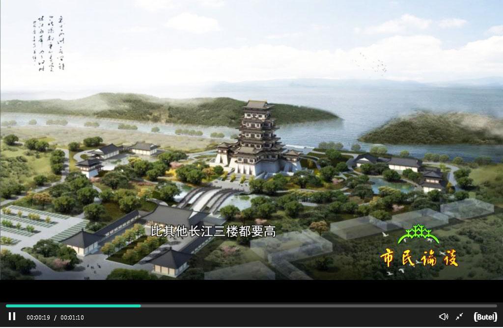 一批城市环境整治出新计划出炉瓜洲大观楼将复建