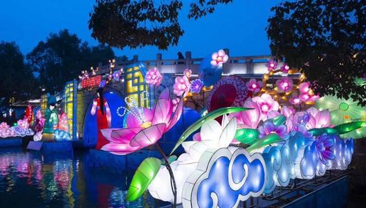 """南京城墙灯会17日晚亮灯 """"一秒点亮六百年"""""""