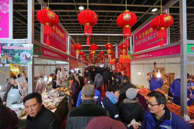 南京新庄年货展人气爆棚 将持续到1月21日