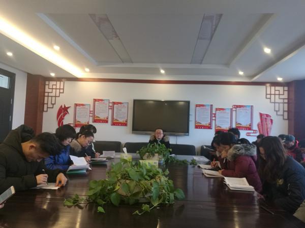 甘泉小学召开班主任期末工作总结会