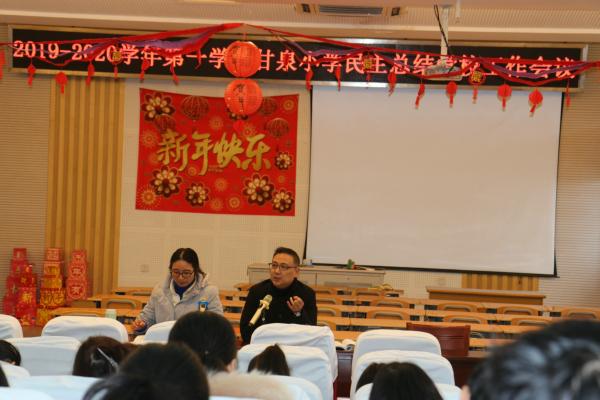 甘泉小学:奠基学生未来发展  体验师者职业幸福