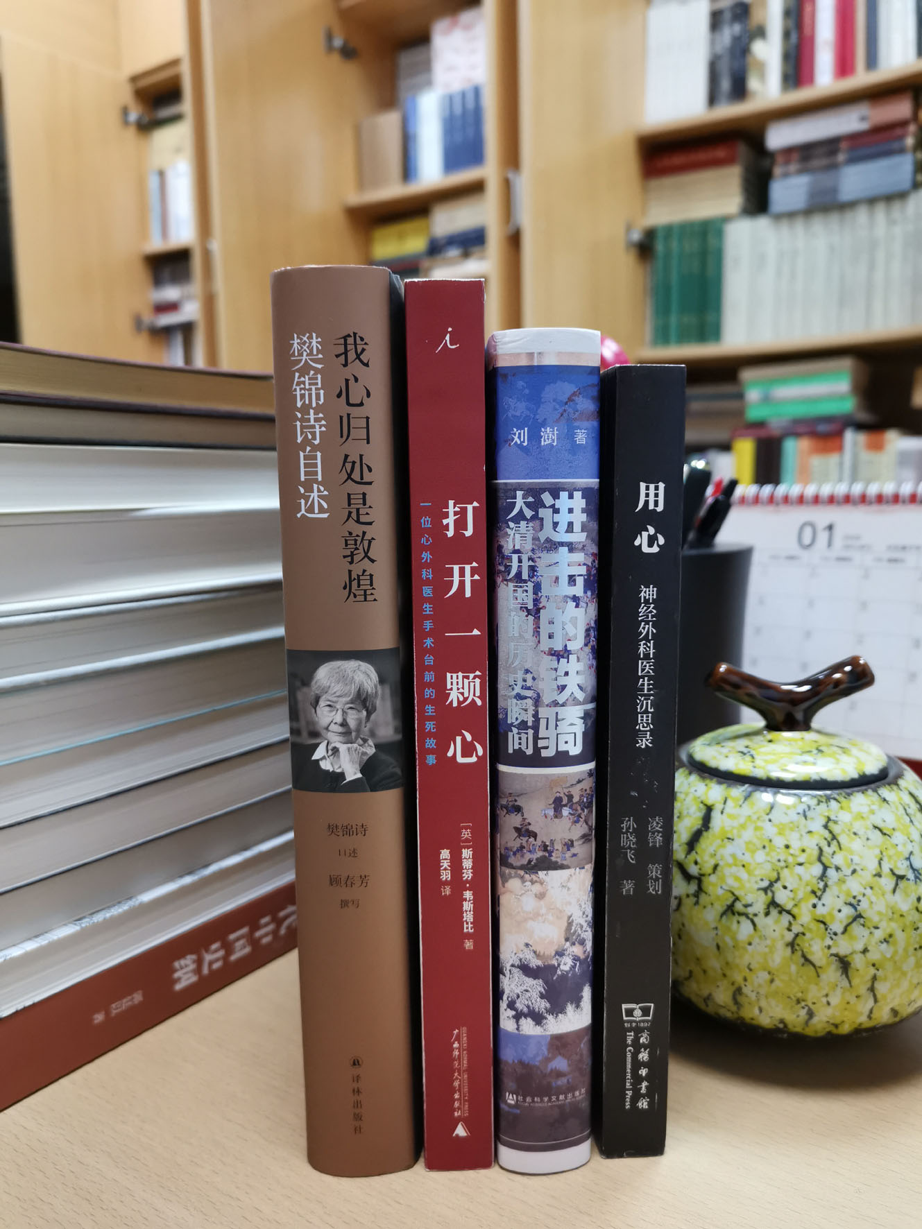 生活需要读几本好书