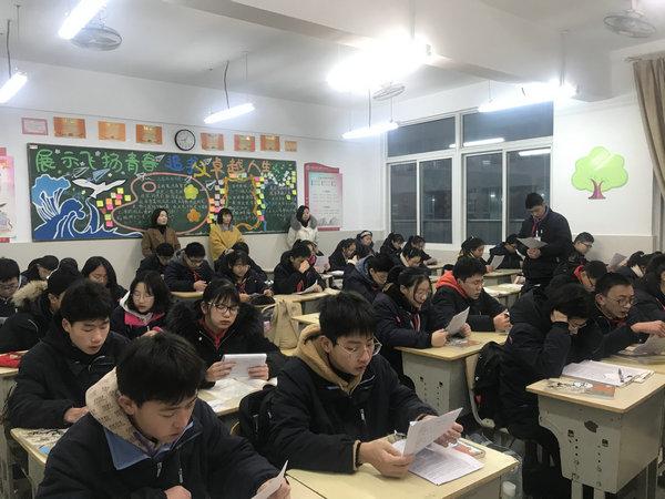 维扬中学召开期末考试考务会暨期末工作布置会