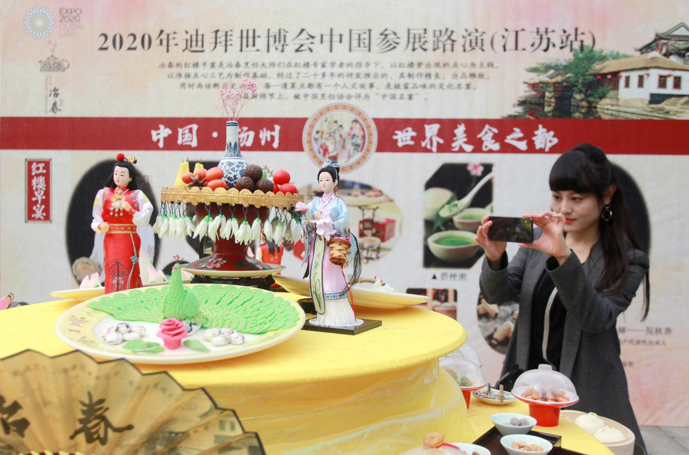迪拜世博会中国馆餐厅冶春来运营向全球观众展示扬州美食