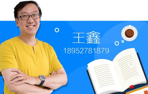 """新春乐淘淘!少儿图书馆的""""寒假菜单""""来啦"""
