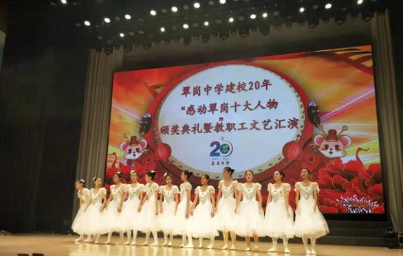 """扬州这所中学今迎20岁""""生日""""校长这样致辞"""