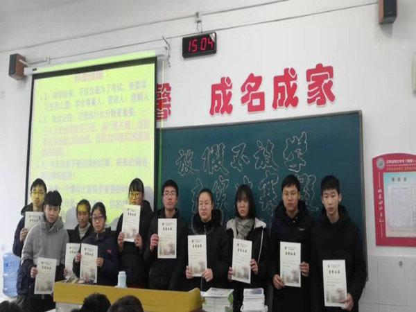 维扬中学:放学不放假,充实过寒假