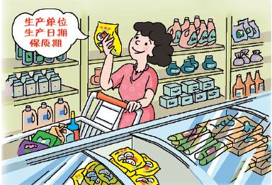 广陵市场监管局开展学校食堂食品安全生产培训