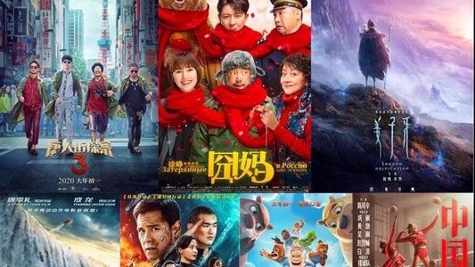 """春节档扎堆提档""""抢跑"""" 大年三十 你会去影院吗"""