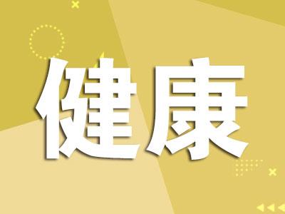 我市接诊一例武汉籍发热患者 24家发热门诊名单公布