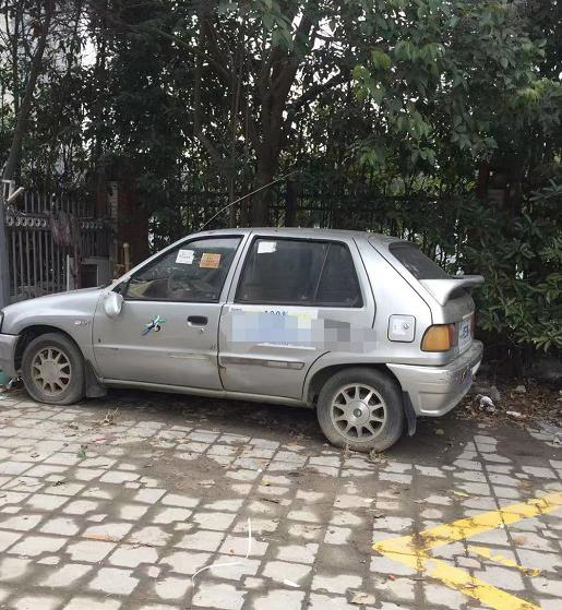 """占用小区停车位置 这辆""""僵尸车""""车主快来挪车"""