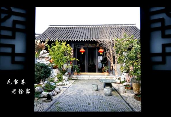 【扬州发布视频】老扬州的年夜饭