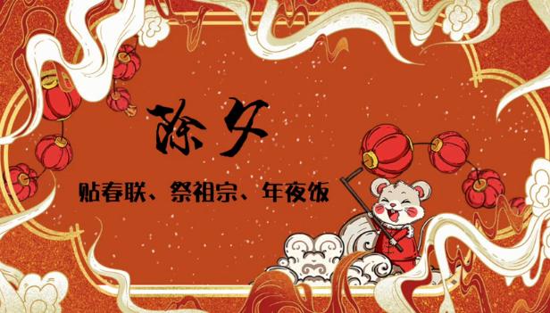 年在扬州:动漫版极简春节民俗史①