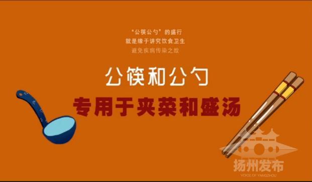 """共同战""""疫"""",从一筷一勺开始"""