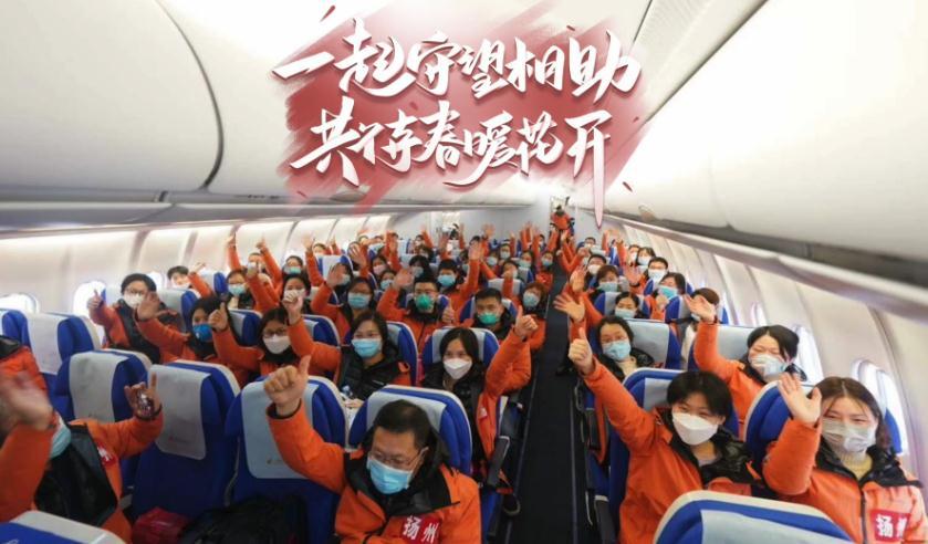 扬泰机场,一段特别的空中对话!