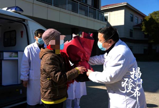 扬州首例新冠肺炎确诊患者今治愈出院 已有9例出院患者