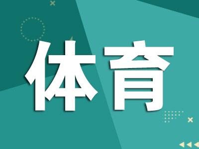 香港体院封闭两周 100多名运动员封闭训练