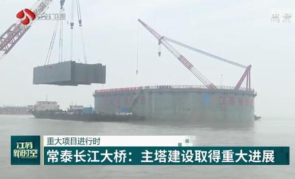 江苏各地科学安排建设工期 重大交通工程有序推进