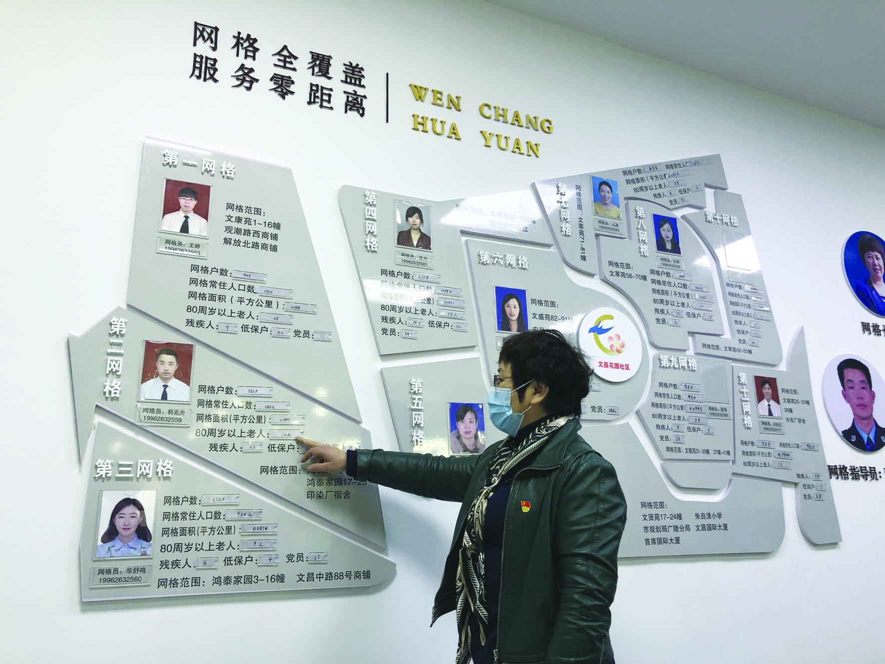 """文昌花园社区""""挂图服务""""居民难题解决""""静悄悄"""""""