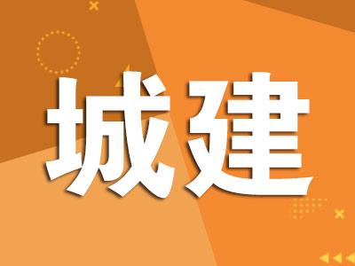 """为润扬路""""分忧"""" 百祥路下月北延至杨柳青路"""