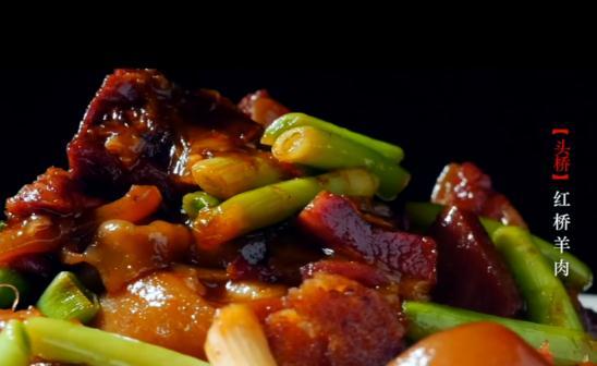 寻味扬州⑥头桥红烧羊肉&朴席老鸡汤