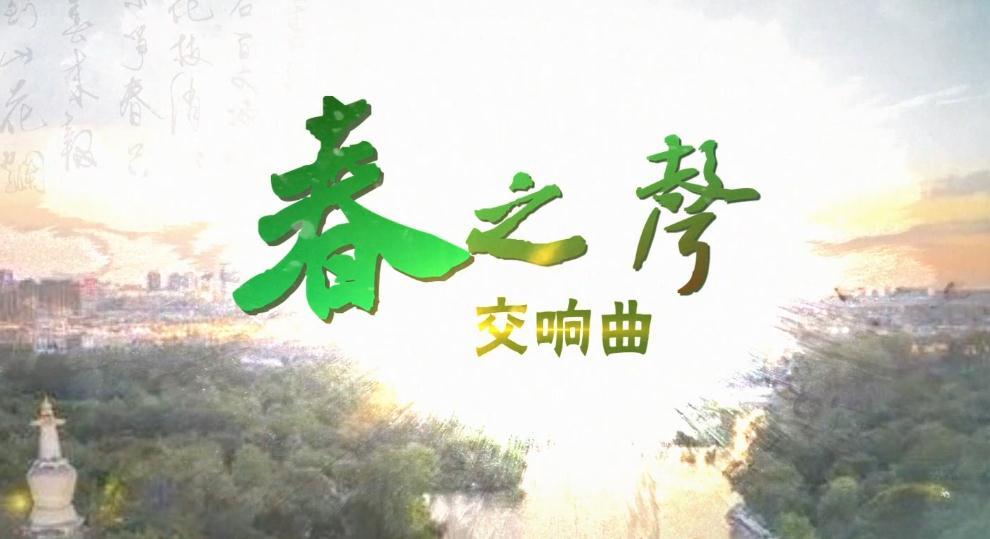 """道不尽的旖旎,品不完的味浓!扬州""""春之声交响曲"""""""