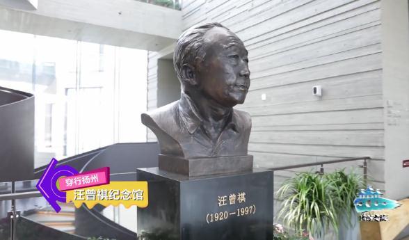 穿行扬州④ 高邮篇:打卡网红纪念馆
