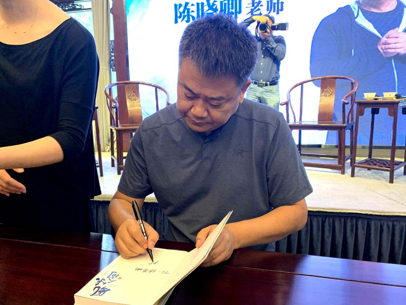 《风味人间》总导演陈晓卿粉丝见面会在扬举行