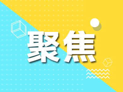 """把重大项目作为""""头版头条""""扬州高新区稳居苏中苏北第一"""