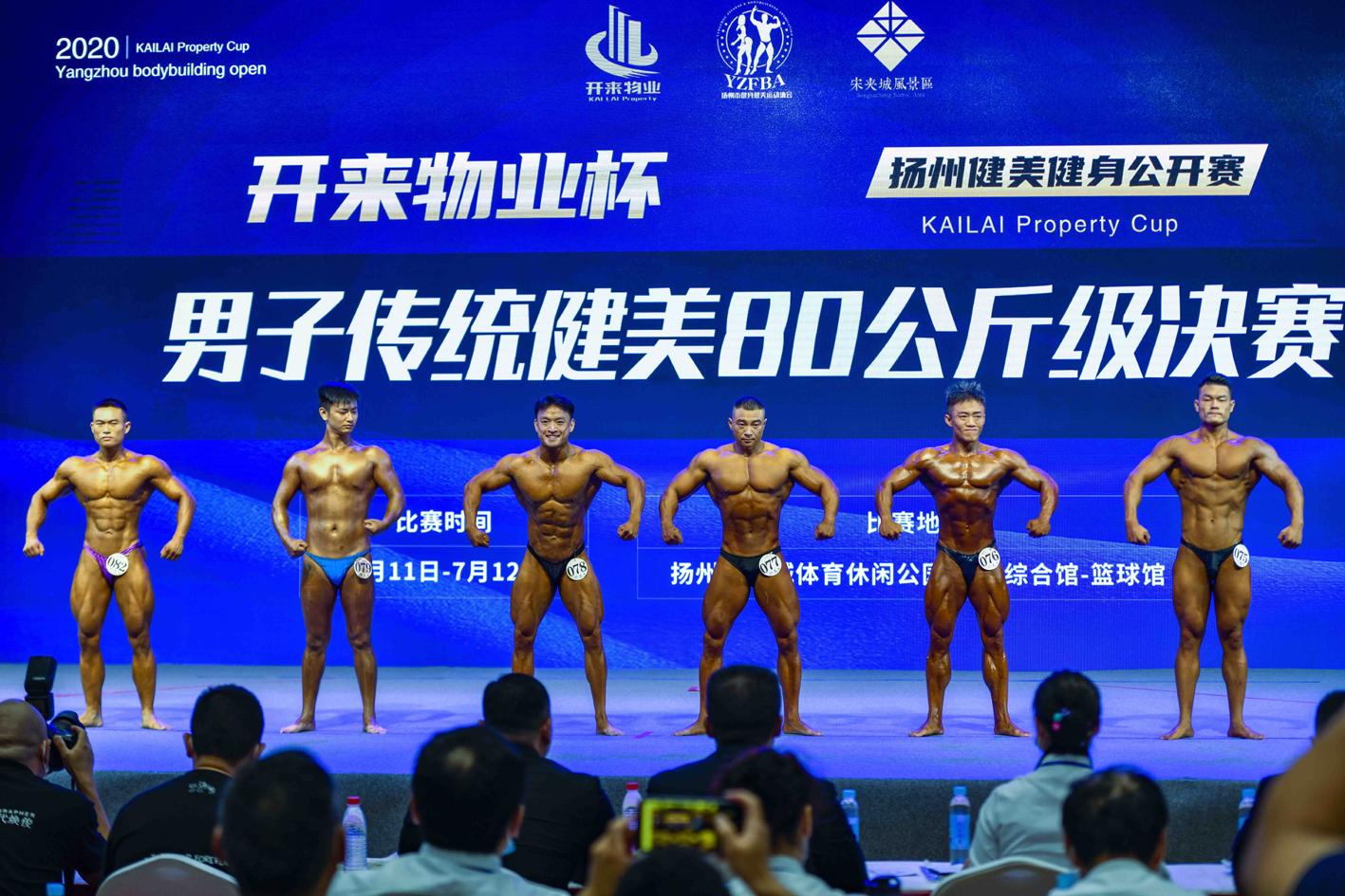 """扬州健美健身公开赛举办 十多位全国冠军""""秀肌肉"""""""