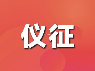 【仪征】刘集镇卫生院开展应征兵体检工作
