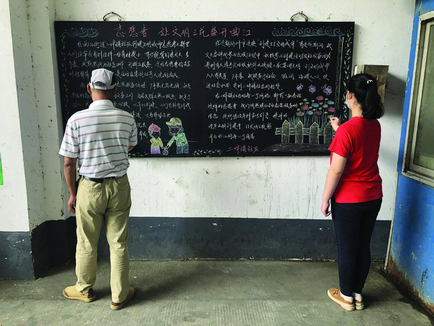 """【广陵】老人写字少年作画 为文明出""""黑板报"""""""