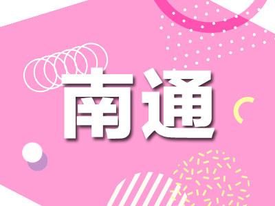 沪苏通铁路接上海东站、连接浦东机场规划获批
