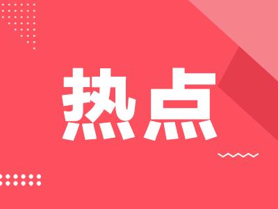 钟南山系列书籍在江苏书展首发