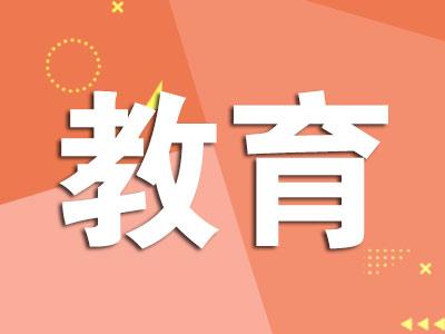 定了!2020年扬州中考切分线公布