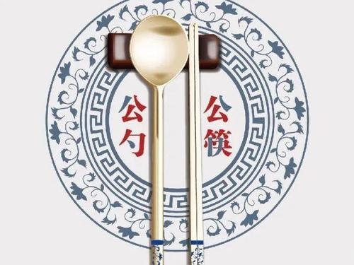 """中小餐馆公筷公勺快""""上桌"""""""