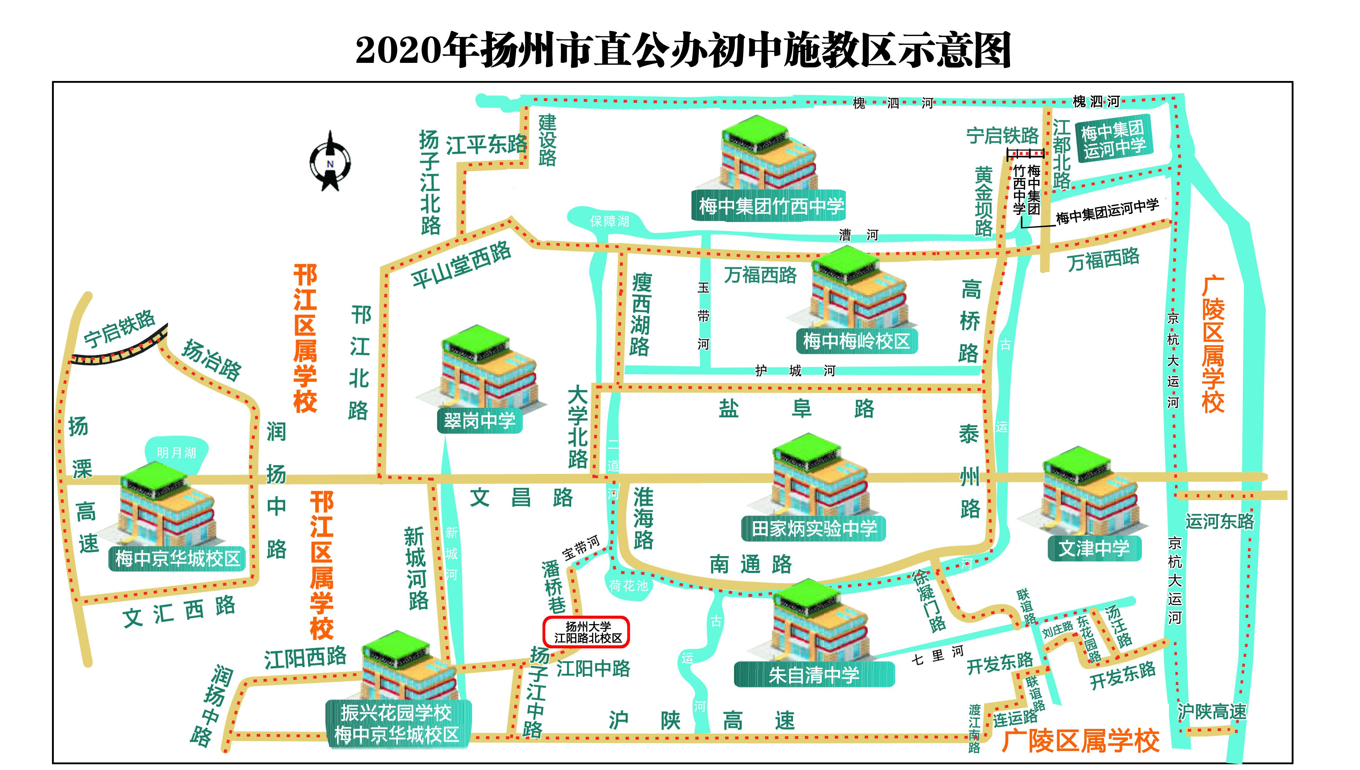 公办初中施教区发布华师大广陵实验初中今年招生